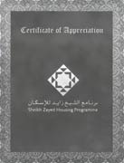 Smart-Bus Certificate of Appreciation Shk Zayed Housing