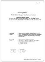 EMC Test Report SmartBUS Product