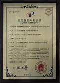 SmartBUS G4 DDP Patent