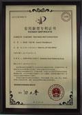 SmartBUS G4 Sensor Patent