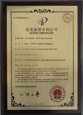 SmartBUS Zone-Audio Patent