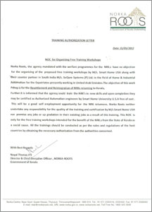 India Training Authorization Letter